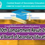 CBSE 10th Reappear Result 2020