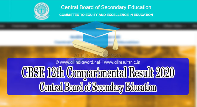 CBSE 12th Class Reappear Result 2020